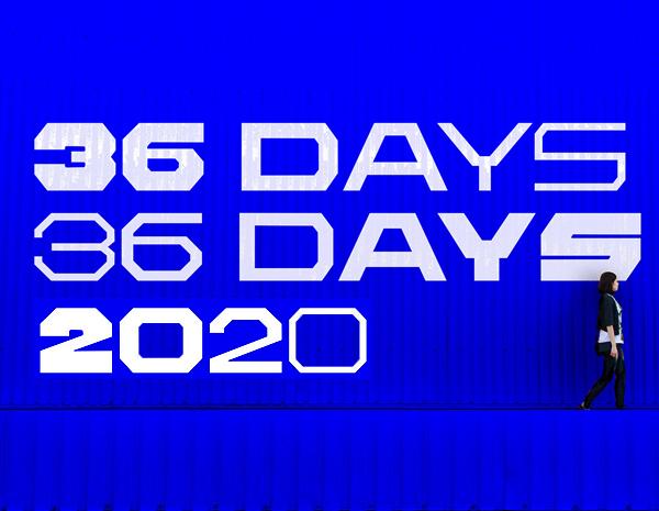 36DAYS Free Font