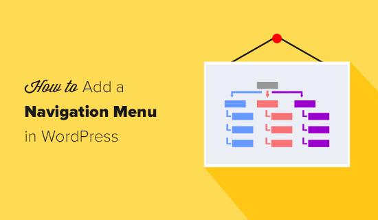 How to Add Navigation Menu in WordPress