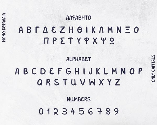 Salonikia VKF Greek Handwritten Free Font Letters